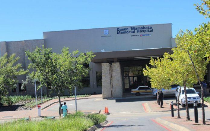 Lesotho netcare hospital